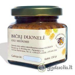 Bičių duonelė su medumi, AUSTĖJOS SPIEČIUS, 130 g